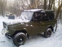 Железногорск 469 2004