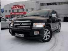 Новокузнецк QX56 2006