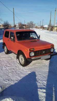 Куртамыш 4x4 2121 Нива 1985