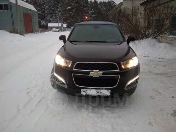 Chevrolet Captiva, 2015 год, 1 150 000 руб.
