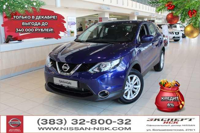 Nissan Qashqai, 2018 год, 1 454 000 руб.