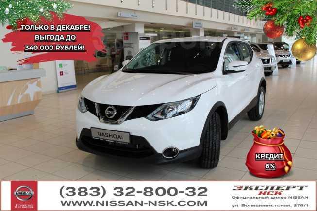 Nissan Qashqai, 2018 год, 1 287 000 руб.