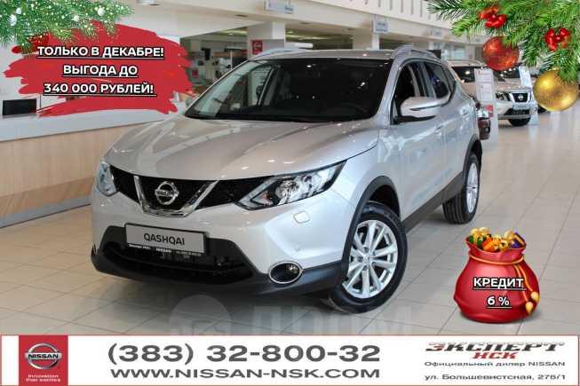 Nissan Qashqai, 2018 год, 1 452 000 руб.