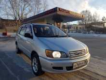 Белогорск Ipsum 1998