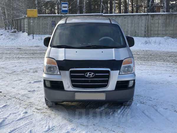 Hyundai Starex, 2007 год, 475 000 руб.