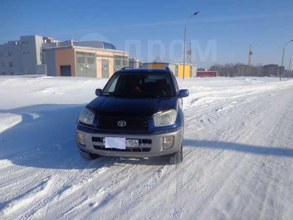 Toyota RAV4, 2001 год, 487 000 руб.