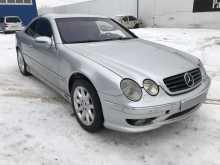 Красноярск CL-Class 2002