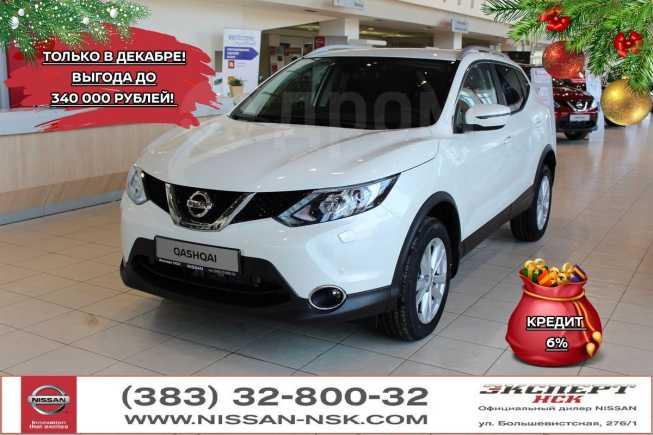 Nissan Qashqai, 2018 год, 1 455 000 руб.