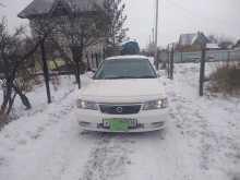 Иркутск Sunny 2003