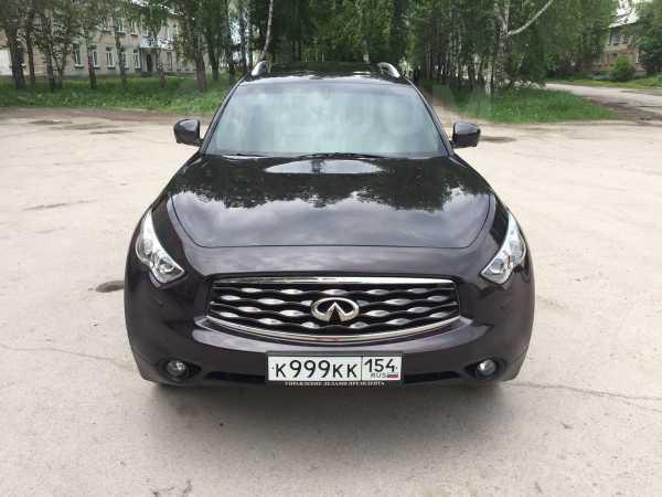 Infiniti FX37, 2011 год, 1 549 999 руб.