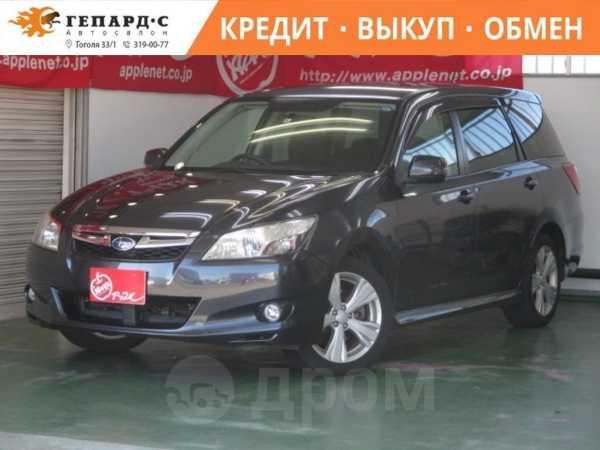 Subaru Exiga, 2014 год, 860 000 руб.
