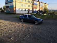 Комсомольск-на-Амуре 3-Series 1998