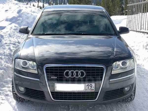 Audi A8, 2006 год, 475 000 руб.