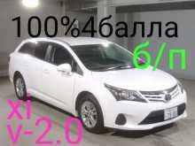Иркутск Avensis 2013