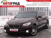 Красноярск 5-Series Gran Tur...
