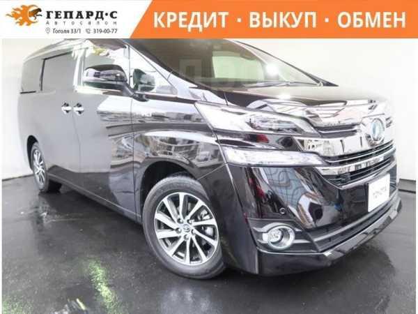 Toyota Vellfire, 2015 год, 2 420 000 руб.