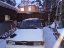 Улан-Удэ 21099 1997