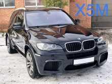 Омск X5 2010