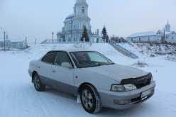 Усолье-Сибирское Vista 1996
