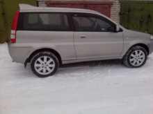 Шадринск HR-V 2003
