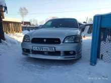 Омск Legacy B4 2001