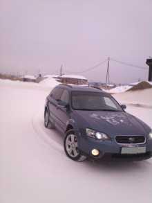 Красноярск Outback 2004
