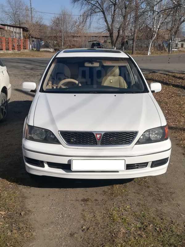 Toyota Vista Ardeo, 2000 год, 315 000 руб.