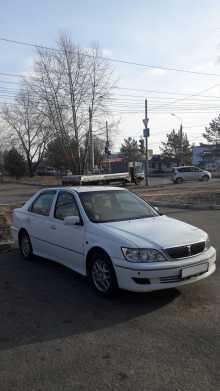 Хабаровск Vista 2001