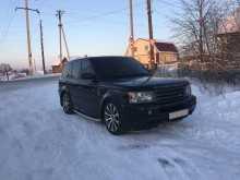 Бийск Range Rover Sport
