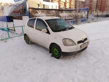 Иркутск Vitz 2001