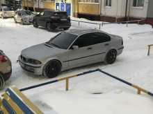 Сургут 3-Series 1998