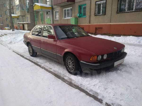 BMW 7-Series, 1993 год, 155 000 руб.