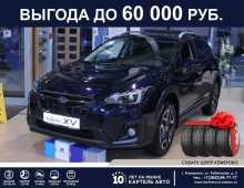 Кемерово XV 2018