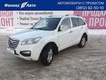 Омск X60 2015