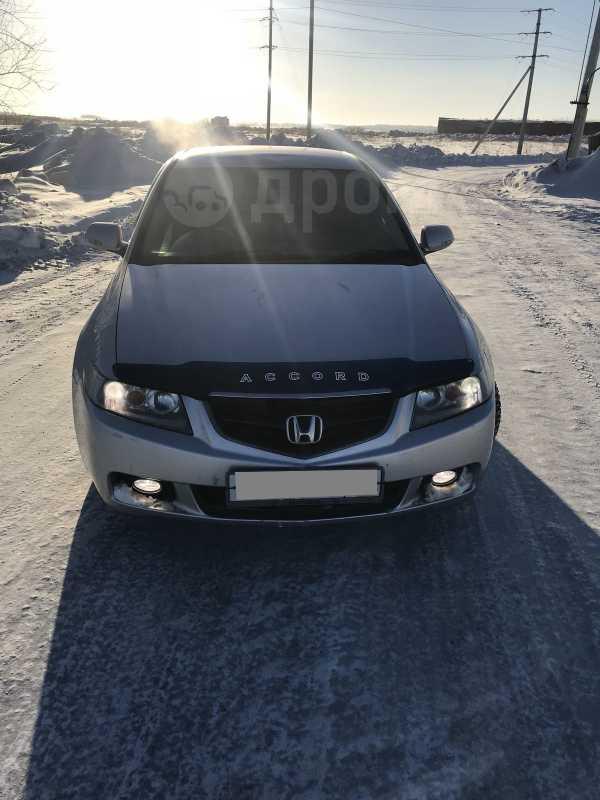 Honda Accord, 2004 год, 320 000 руб.
