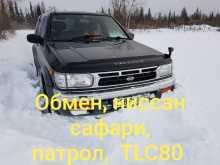 Железногорск-Илим... Terrano 1996
