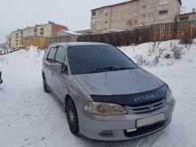 Усть-Кут Odyssey 2000