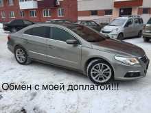 Новокузнецк Passat CC 2010