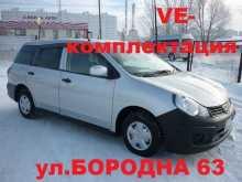 Новосибирск Nissan AD 2013