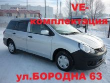Новосибирск AD 2013