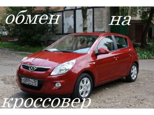 Hyundai i20, 2010 год, 500 000 руб.