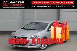 Новосибирск i40 2013