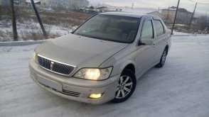 Кызыл Vista 2001
