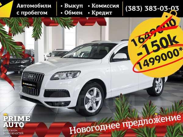 Audi Q7, 2012 год, 1 499 000 руб.