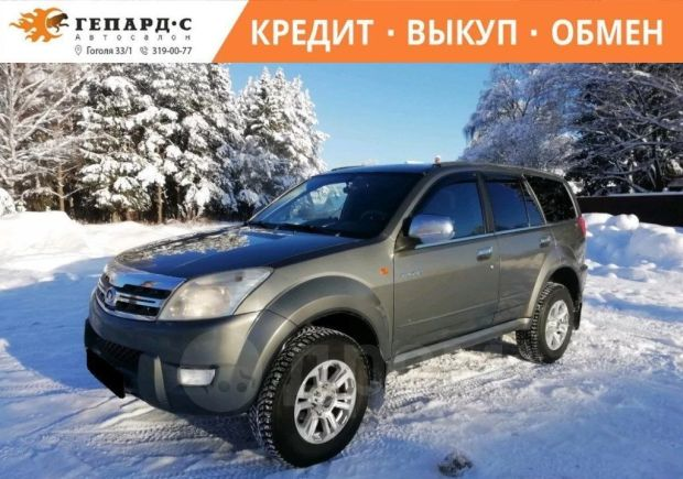 Great Wall Hover, 2008 год, 450 000 руб.