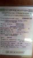 Toyota Wish, 2006 год, 499 000 руб.