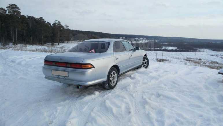 Toyota Mark II, 1995 год, 248 000 руб.
