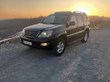 Владивосток GX470 2005