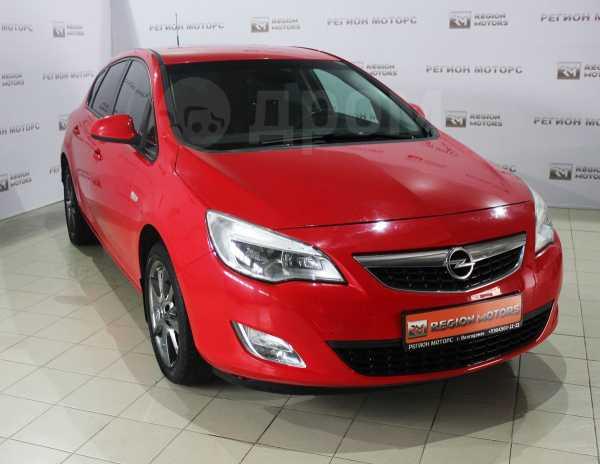 Opel Astra, 2010 год, 529 900 руб.