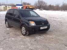 Челябинск Fusion 2007